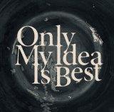 切刃 『Only My Idea Is Best』(初回特典付き)