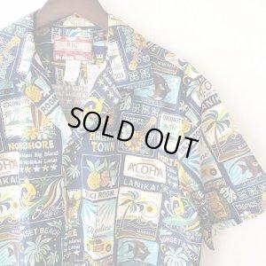 画像3: Pattern Shirt / Blue Aloha / size: L
