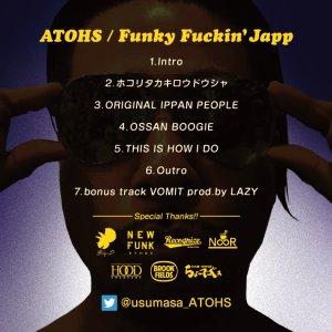 画像2: ATOHS 『Funky Fuckin' Japp』(CD-R)