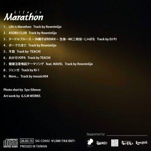 画像2: 生後 『Life is Marathon』