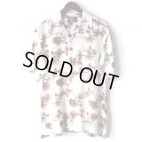 Pattern Shirt / Flower White / size: XL