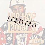 DJ KENTA 『HIP HOP 2000's - MIX DVD』