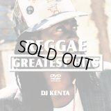 DJ KENTA 『REGGAE Greatest Hits - MIX DVD』(DVD-R)