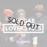 DJ KENTA 『REGGAE LOVERS HITS - MIX DVD』 (DVD-R)