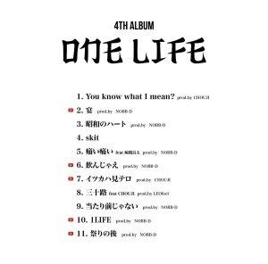 画像2: DEKA 『ONE LIFE』