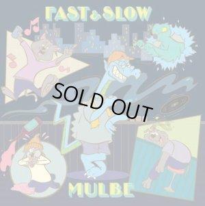 画像1: MULBE 『FAST&SLOW』(VINYL/12INCH)