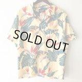Pattern Shirt / Yellow Leaf / size: L