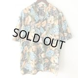 Pattern Shirt / Beige Leaf / size: L