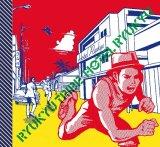 琉球トライブ 『HOTEL琉球』