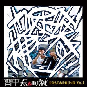 画像1: 晋平太&DJ 純 『LOST&FOUND Vo.1』