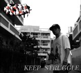 ENICE a.k.a LITTLE ANGEL 『KEEP STRUGGLE』 (CD-R)