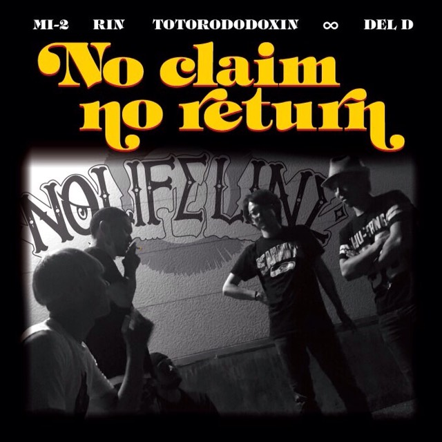 no life line no claim no return cd r cracklimb newfunk